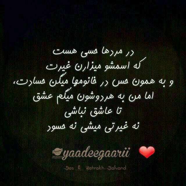 199875 sayna78