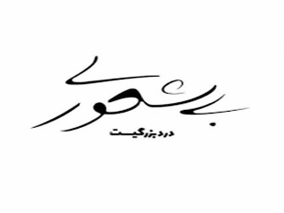 258721 مدیریت سایت