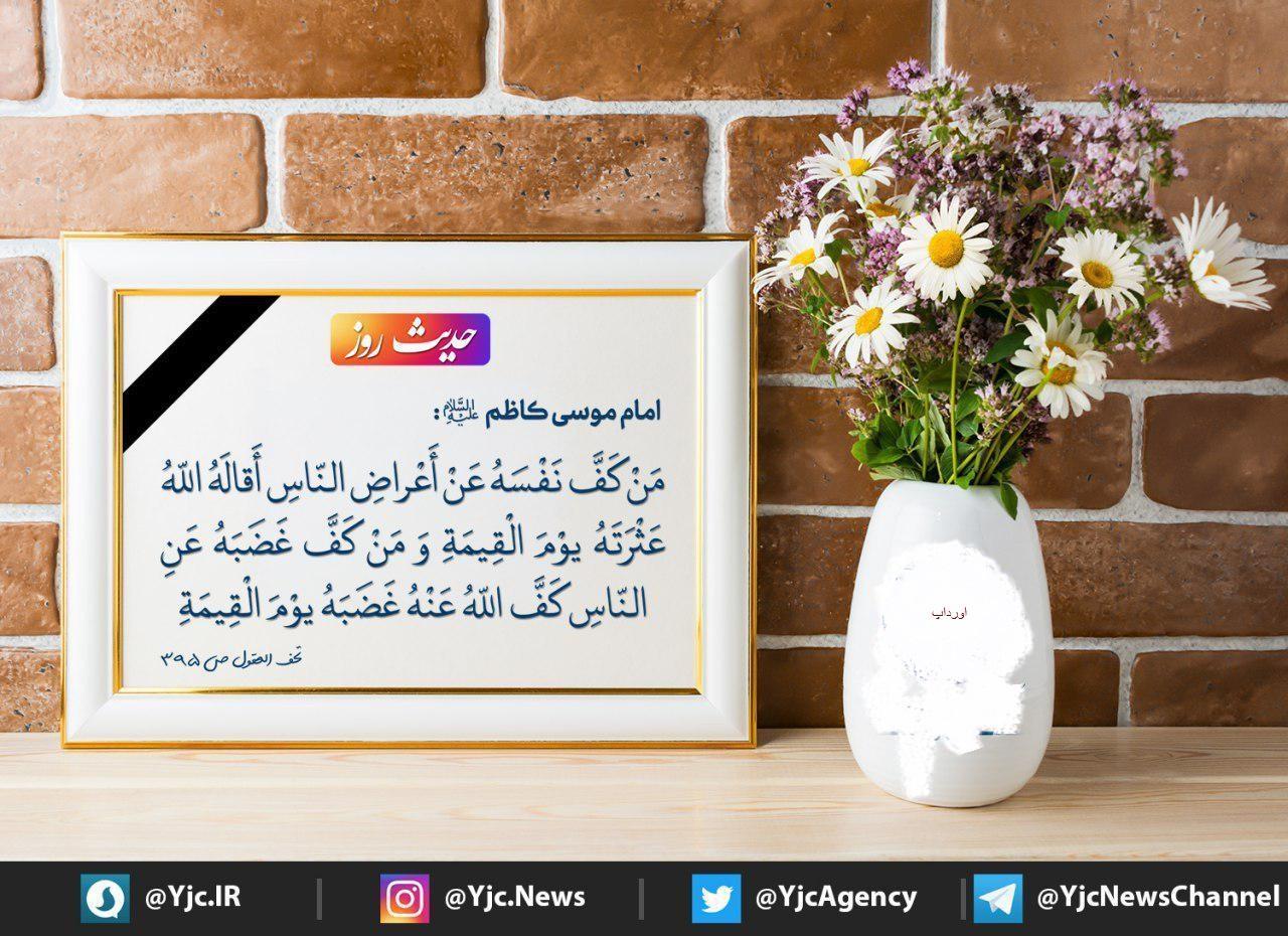 220838 مدیریت سایت