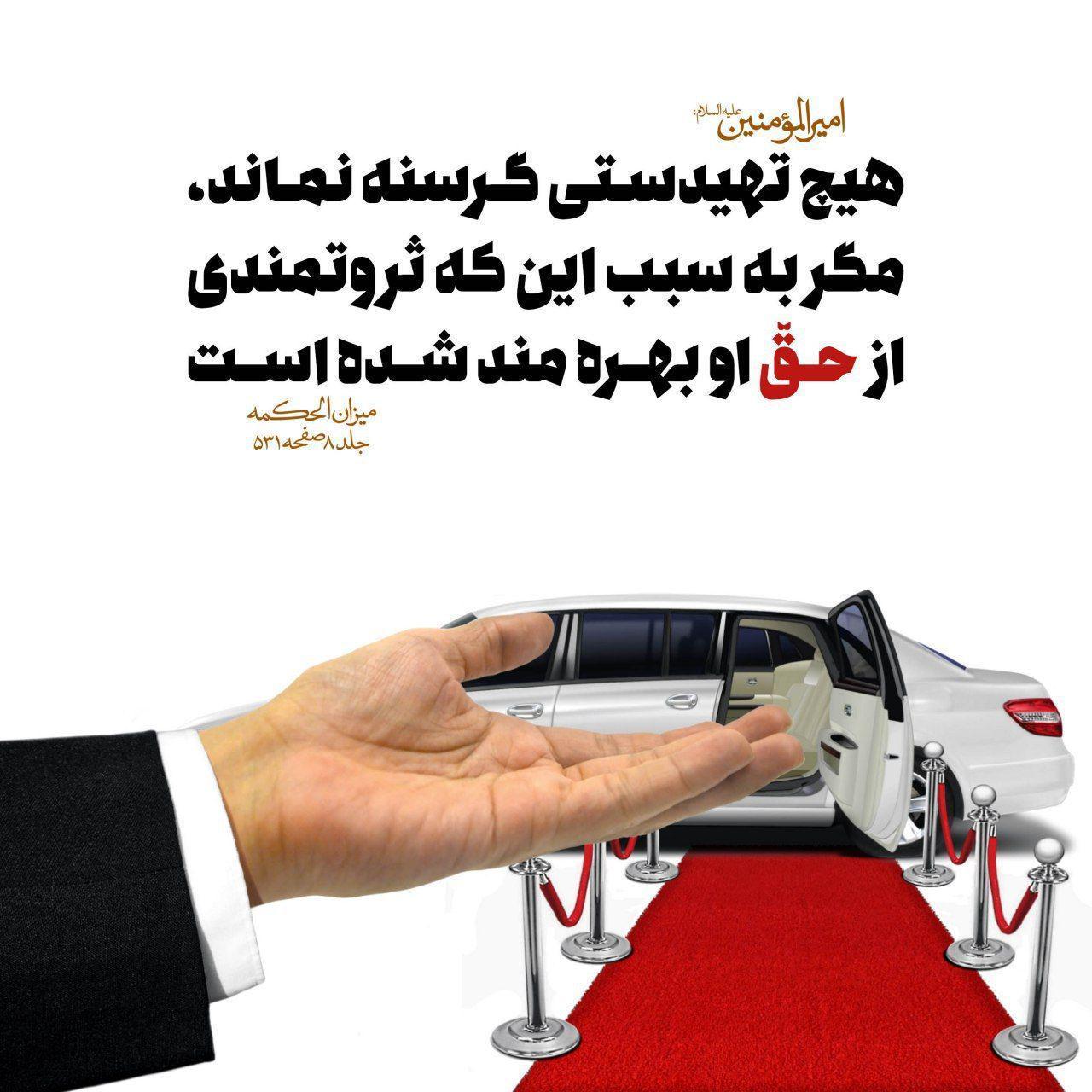 228542 مدیریت سایت