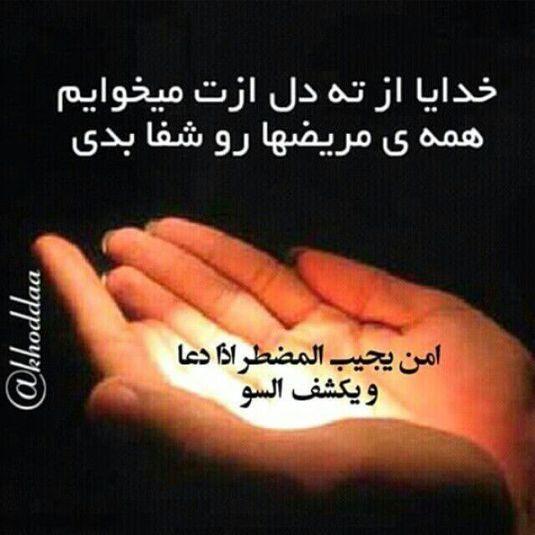 اصفهان مدیریت سایت