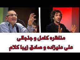 235603 چتروم فارسی