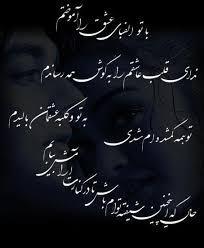 عاشقانه marjan24