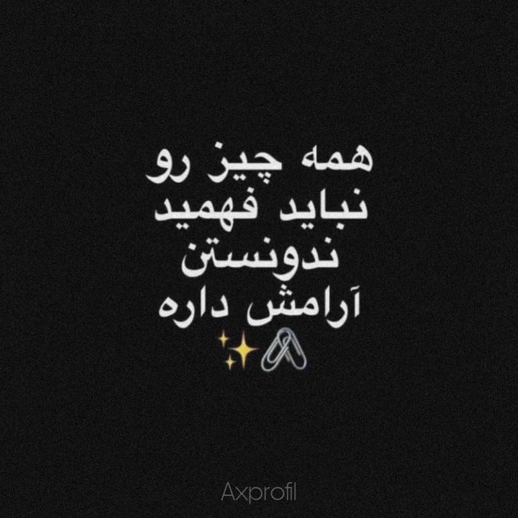 281278 عابد111