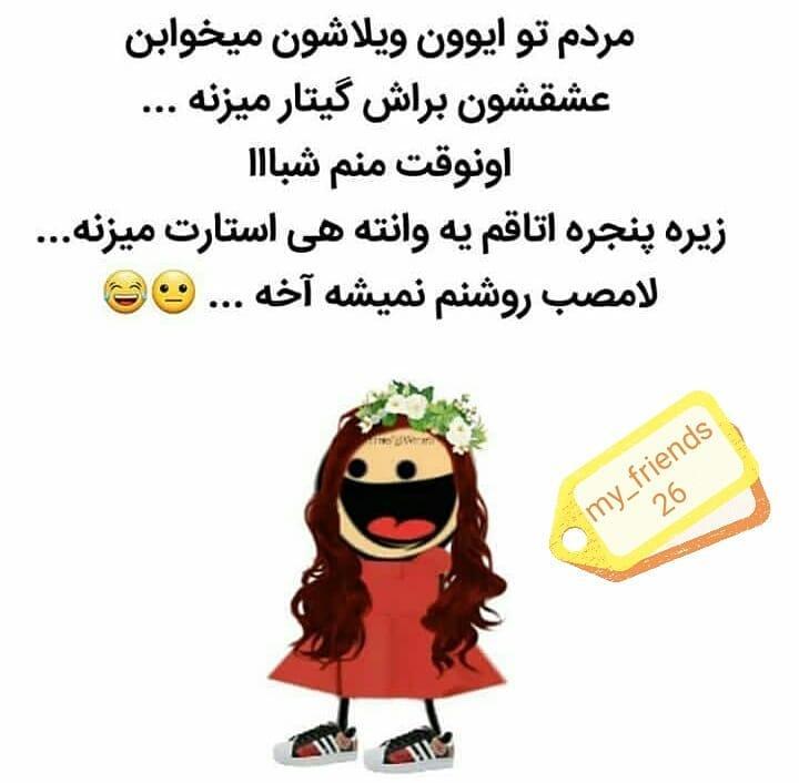 257908 *Yasamin*