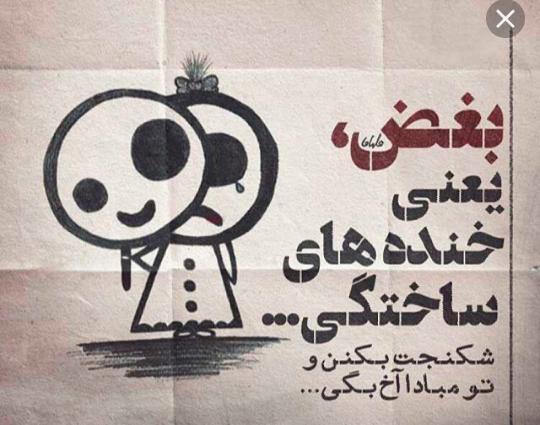 251070 *Yasamin*