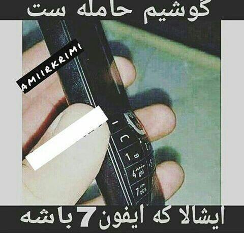160115 لیلی21 شیراز