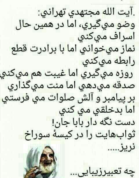 159556 لیلی21 شیراز