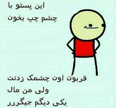 158051 لیلی21 شیراز