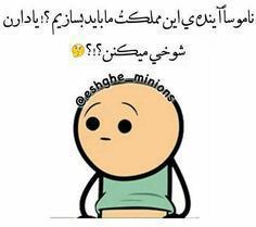 159409 لیلی21 شیراز