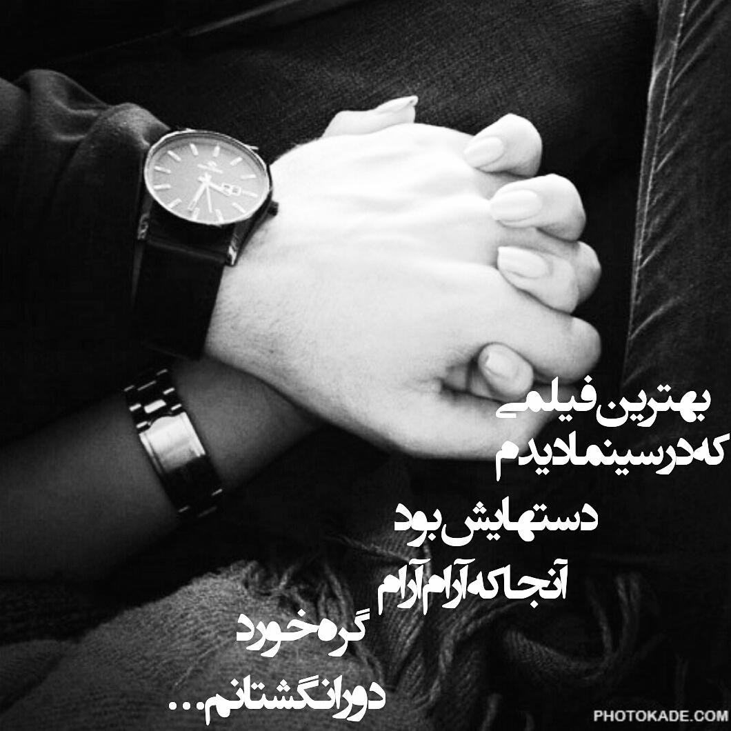 146733 لیلی21 شیراز