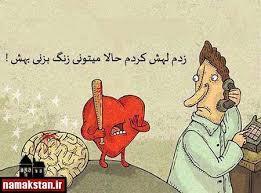 159625 لیلی21 شیراز