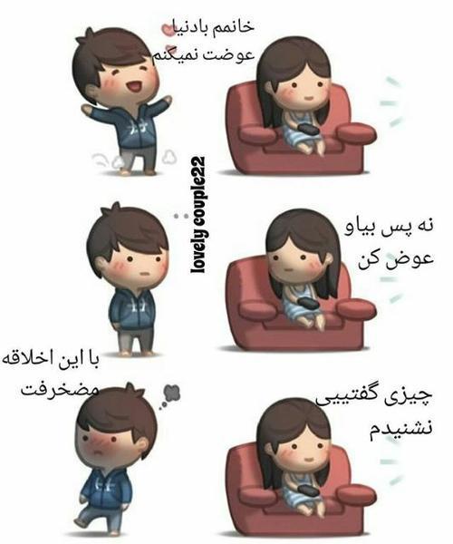156759 لیلی21 شیراز
