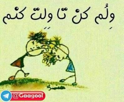 159620 لیلی21 شیراز