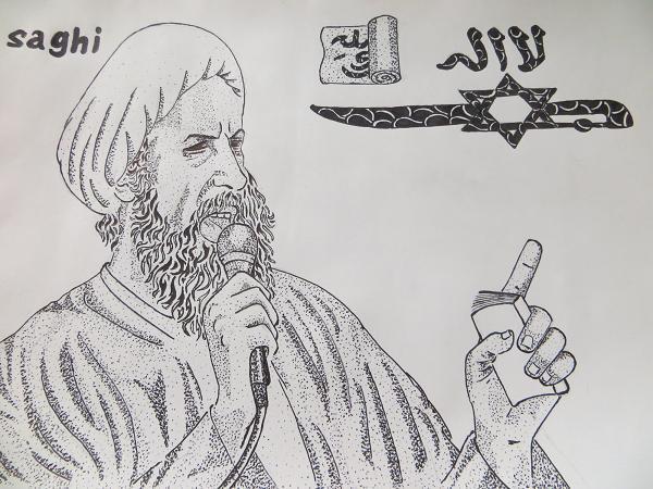 داعش صهیونیستی 780098 ساقی051