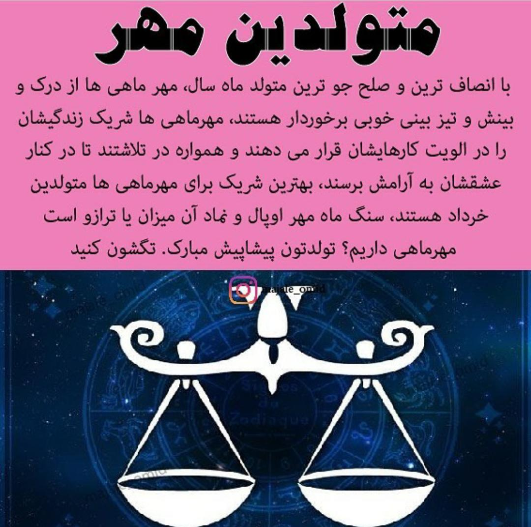 #مـــــــــــــــهر و مهربانی آسنات76
