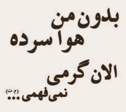 156872 محسن 123