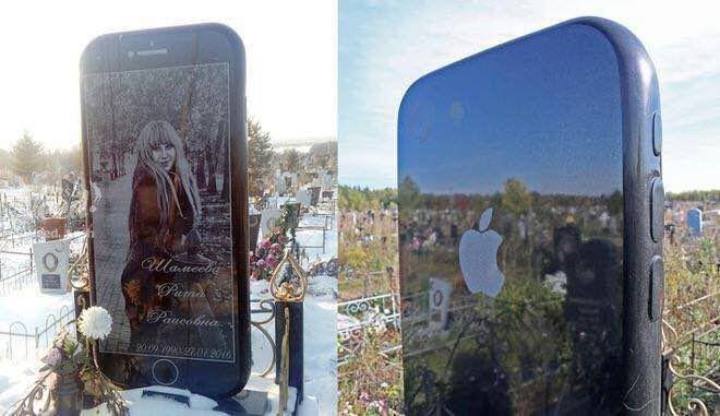 سنگ قبر دختری ۲۵ساله در کشور روسیه که کاملا به شکل آیفون ساخته شده است! مهدی اس