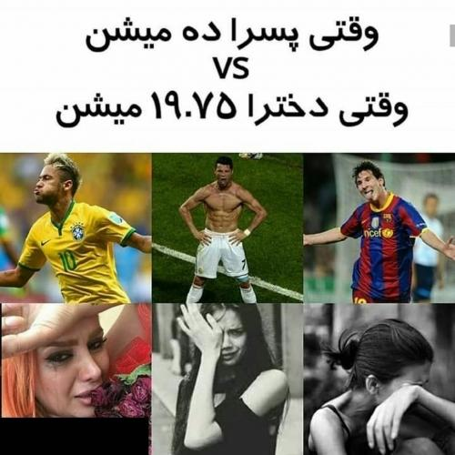 266508 ناصر20