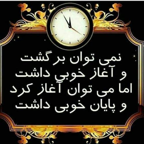 236143 ناصر20