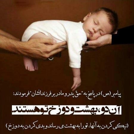 پدر و مادر ناصر20