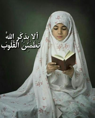 الا بذکر الله ناصر20