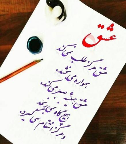 266451 ناصر20
