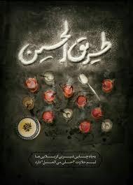 233908 ناصر20