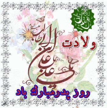270673 ناصر20