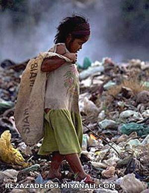 فقر یعنی چی ؟ jjjjjjjjjjjj