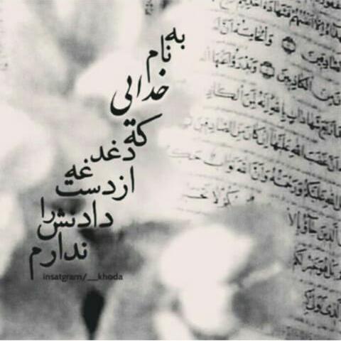 ظهور آقا امام زمان(عج) از mohamad777