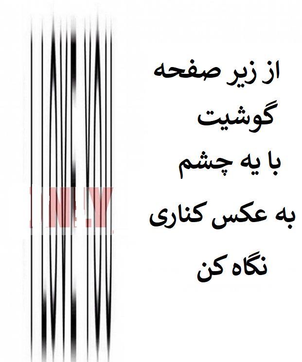 دانلود آهنگ جدید هارای بند به نام دیین بیلسین  Download New Song By Haray Band Called Deyin Bilsin الناز33