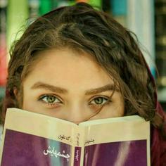 """محبوبِ من تمامِ چیزی که ذهنم را مشغول کرده این است که حالِ تو و حالِ """"چشمهایت"""" خوب باشد ... الناز33"""