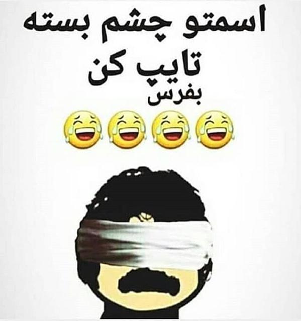 حاج الناز الناز33