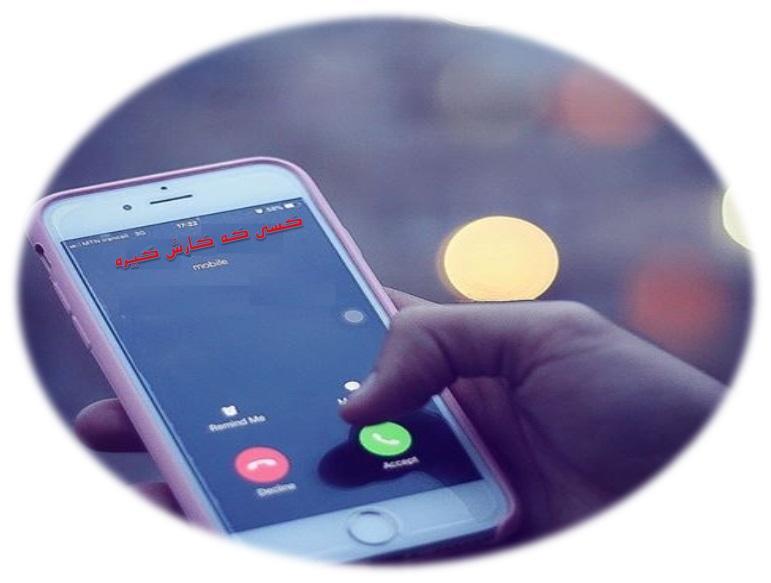 گاهیاوقات گوشیت زنگمیخوره الناز33