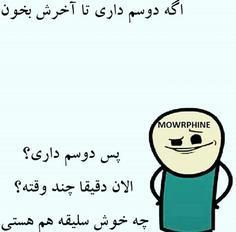 اگه دوستم داری الناز33