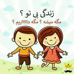عاشقانه الناز33