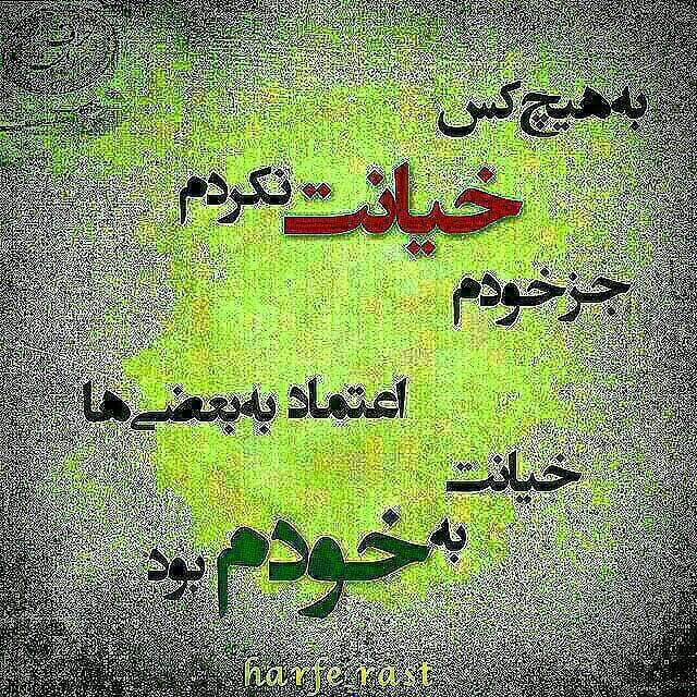 چت روم فارسی **پسرکوهستان**