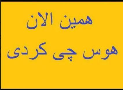 208159 محمدرضاا