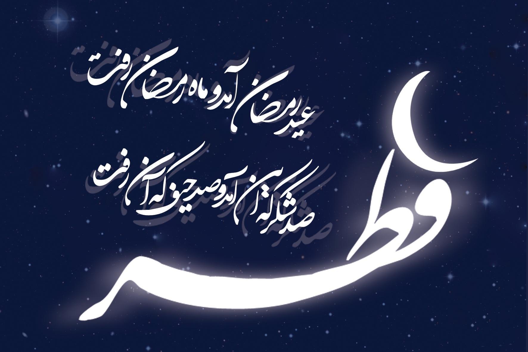 227146 محمدرضاا