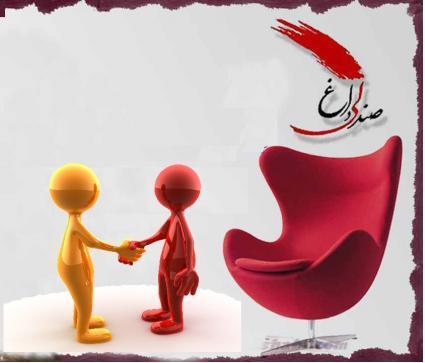 222838 محمدرضاا