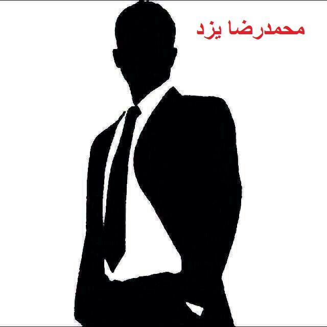 209931 محمدرضاا