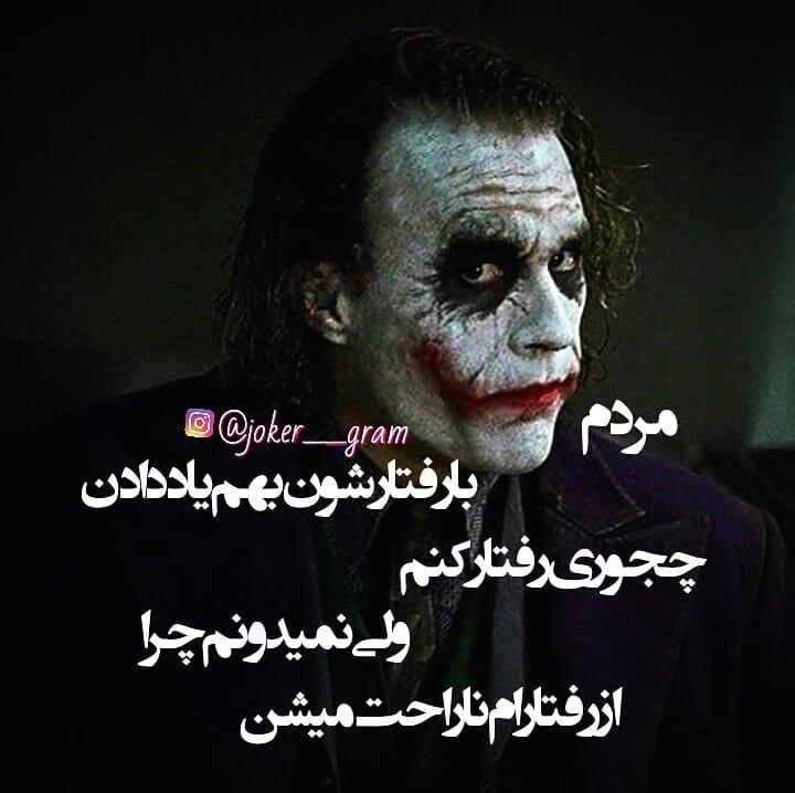263063 محمدرضاا