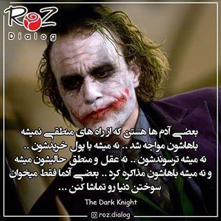 263061 محمدرضاا