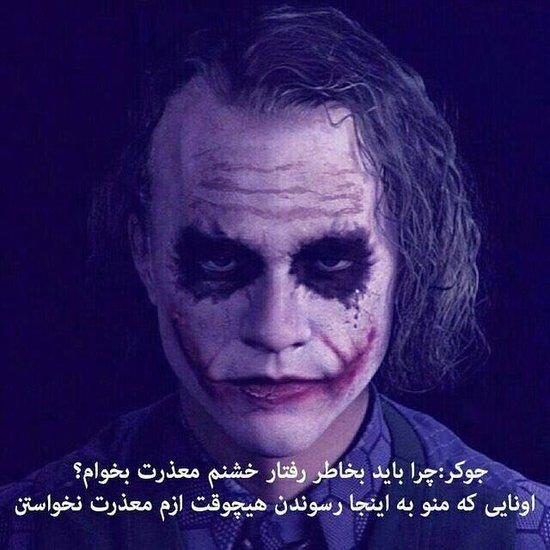 262754 محمدرضاا