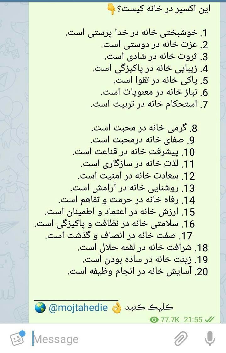 221064 حسن1344