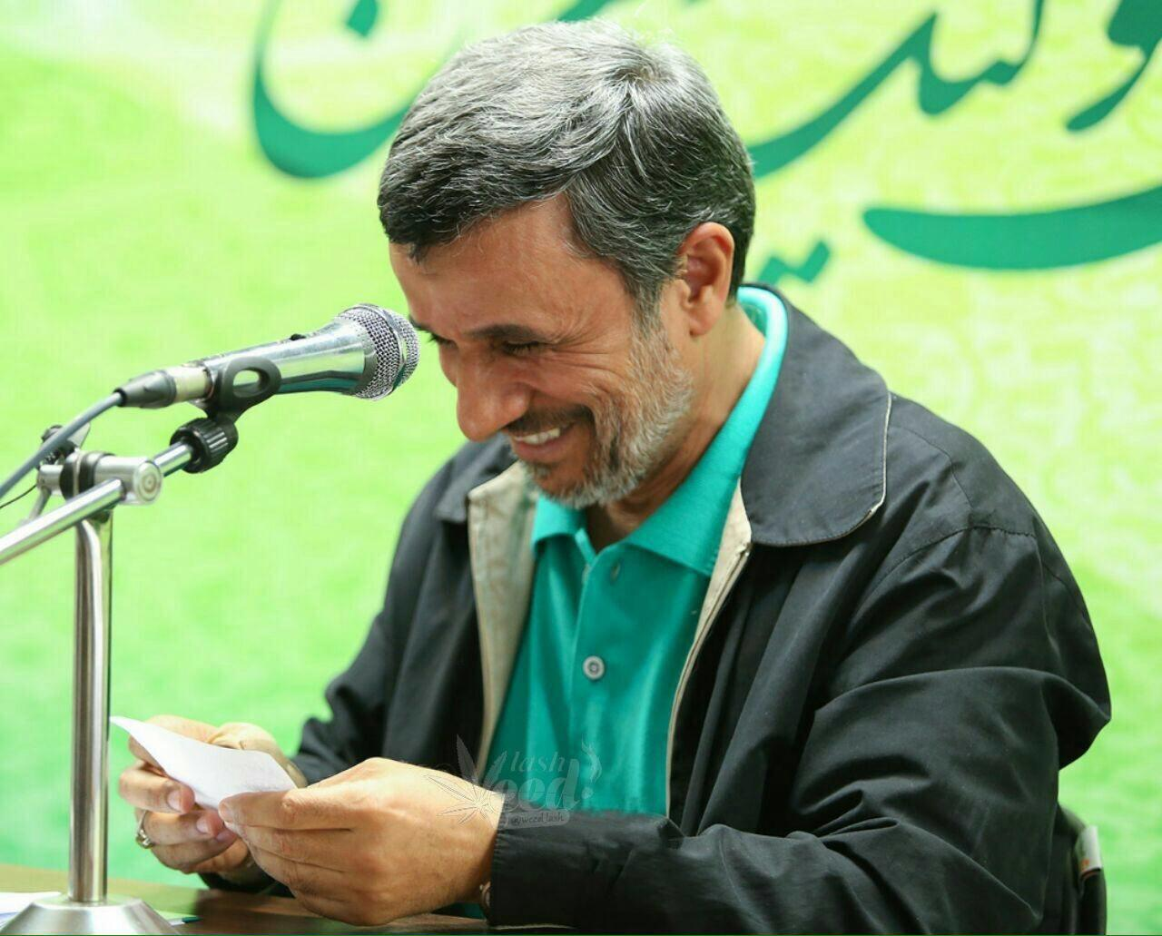 احمدی نژاد reza_netboy