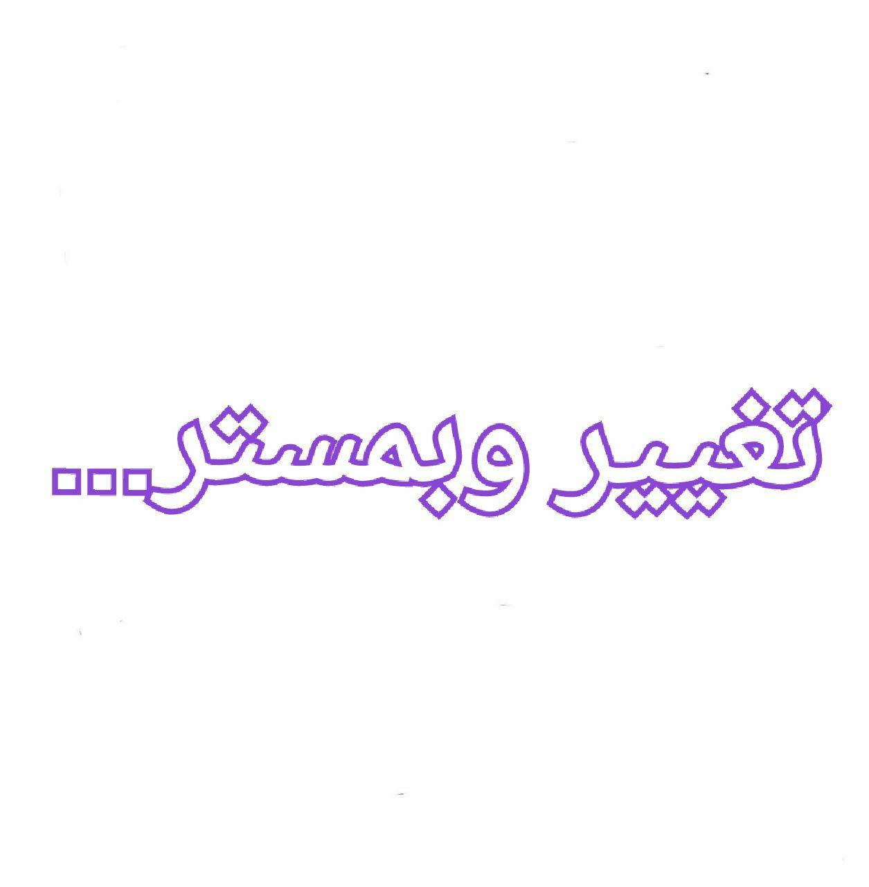 255675 سامان اندی