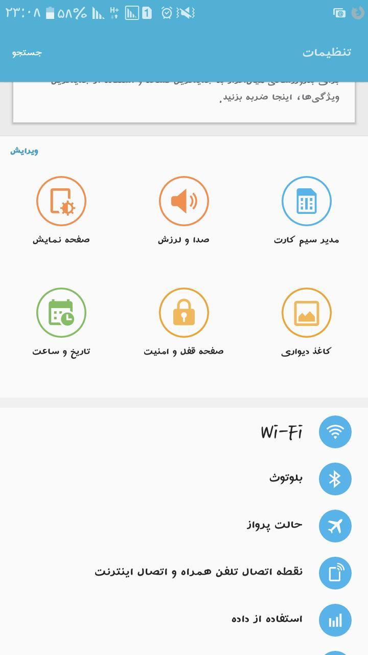 تنظیمات تلگرام نرگس23