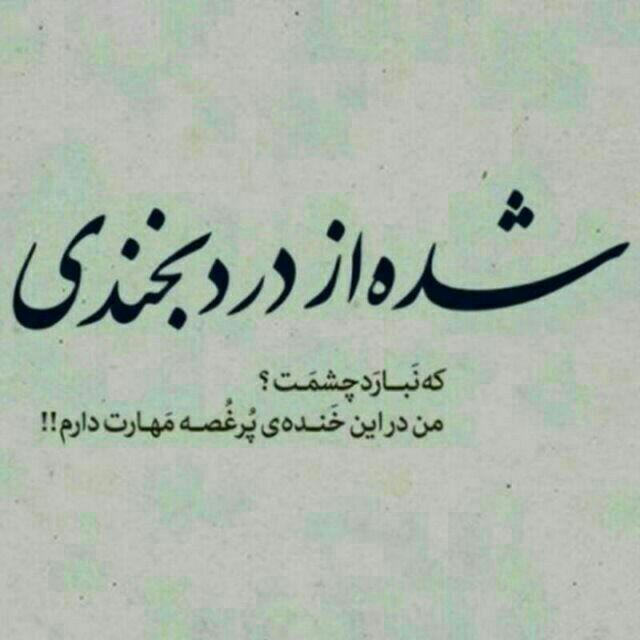 227116 *shah omid*